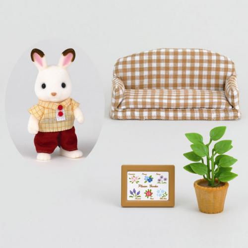 2211 papaconejo sofa